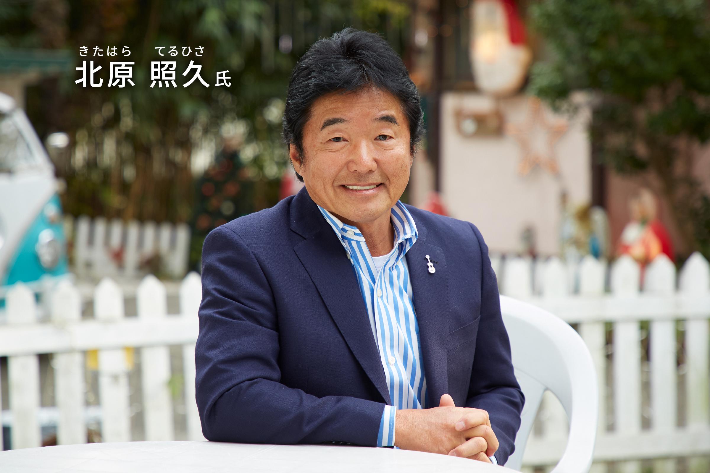 北原 照久氏 | スペシャルインタビュー | 5-56 を知る | 呉工業株式会社