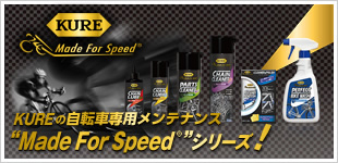 Made For Speed